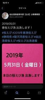 2019_0601
